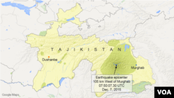 Earthquake epicenter near Murghab, Tajikistan