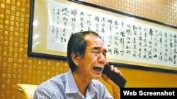 """""""广州区伯""""""""被嫖娼""""后哭诉(苹果日报图片)"""