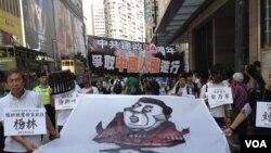 香港國慶日大遊行抗議中國人權倒退