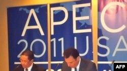Các nhà lãnh đạo APEC thúc đẩy cho khu vực mậu dịch tự do