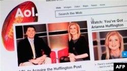 Vest o kupovini Hafington posta na internet stranici AOL-a