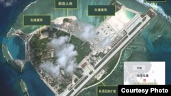 帕拉塞爾群島(西沙群島)衛星圖像