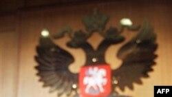 Сергей Лавров. Москва. Россия. 13 января 2011 года