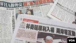 台湾媒体报道两岸代表在世卫大会没有互动