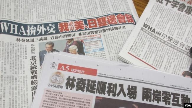 台湾拟禁用中国制造的广播和电信设备