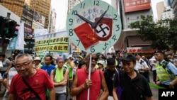 2018年10月1日中国国庆日,香港数千人举行抗议游行,他们担心这个半自治城市的自由受到严重威胁。
