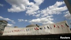 Markas Besar PBB di New York (Foto:dok). Majelis Umum PBB akan bersidang untuk membahas Resolusi Saudi terkait situasi Suriah.