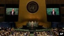 지난해 4월 뉴욕 유엔 본부에서 열린 핵확산금지조약(NPT) 평가 회의에서 존 케리 미 국무장관이 연설하고 있다. (자료사진)