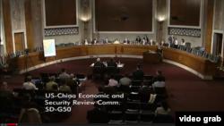 美中經濟與安全審查委員會4月4日聽證會