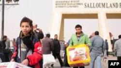 Çin Ulusal Petrol Şirketi'nin Libya'daki Tesislerine Saldırı