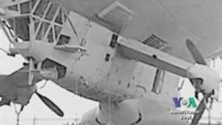 Kaliforniyada nəhəng uçan gəmi inşa edilir
