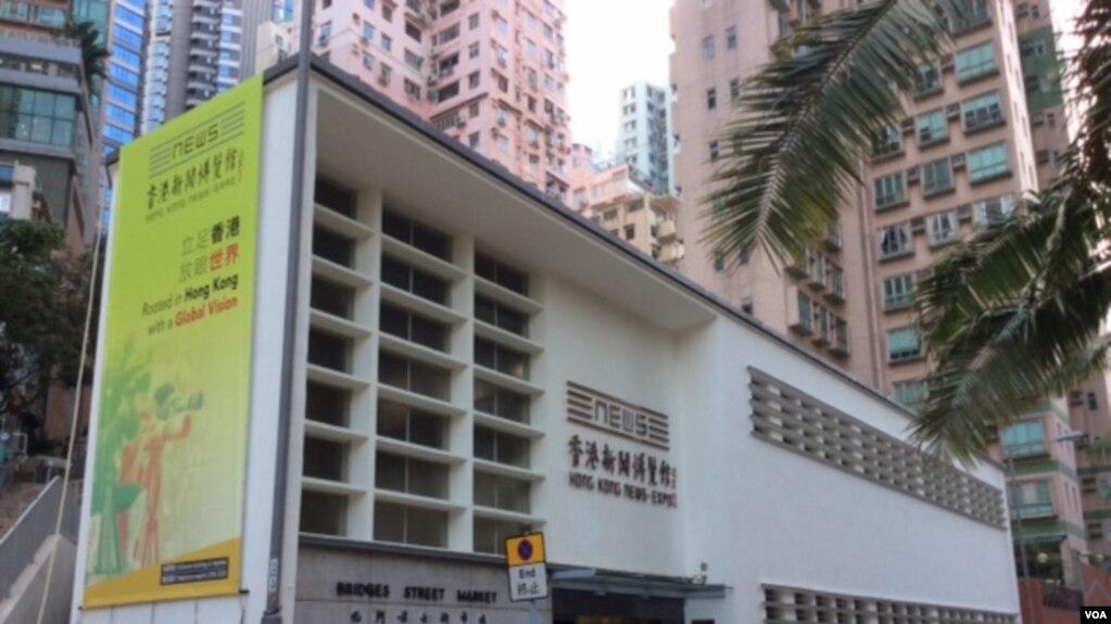 香港有了亚洲第一家新闻博览馆