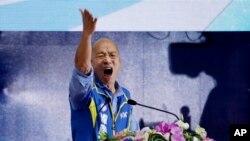 资料照:台湾总统大选参选人韩国瑜