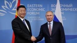 VOA连线(白桦):害怕得罪美国 中国有意同俄罗斯保持距离