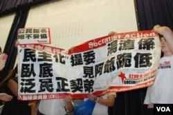 激進派示威者高舉標語,諷刺湯家驊是北京臥底(美國之音湯惠芸)