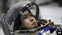 中國首位太空飛行的女航天員