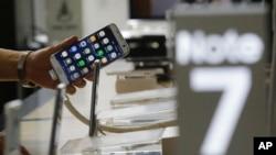 Mẫu điện thoại Samsung Galaxy Note 7.