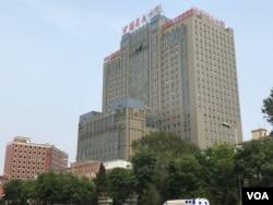 沈阳中国医科大学附属第一医院。中国当局说身患肝癌的刘晓波在这里接受治疗。(美国之音叶兵拍摄)