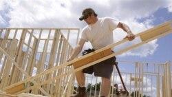 آمريکا از رشد صنعت خانه سازی خبر می دهد