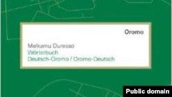 Diikshinerii afaan Oromoo-Jarmanii