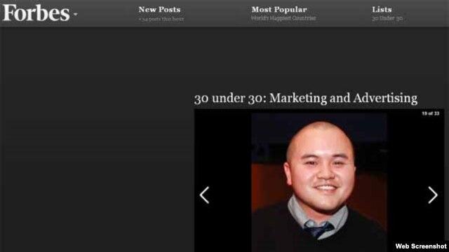 Danh sách có tên gọi '30 under 30' của Forbes gồm 30 cá nhân xuất sắc nhất dưới 15 tuổi trong 15 lĩnh vực như tài chính, marketing hay công nghệ.