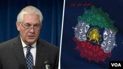 شورای ملی ایران یک ائتلاف از ایرانیان است که برای برگزاری انتخاباتی آزاد در ایران تلاش میکند