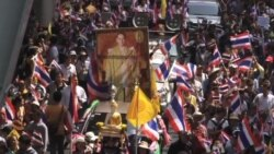 Thailand Protestors Accuse Former Prime Minister of Disloyalty to King