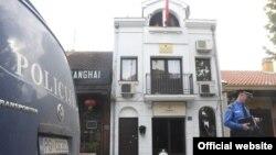 Policija ispred ambasade Albanije u Podgorici