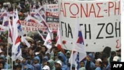 Yunanistan'da İşçiler Grevde