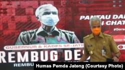 Gubernur Jawa Tengah Ganjar Pranowo mengusulkan format PPKM Darurat yang lebih ringan. (Foto: Humas Pemda Jateng)