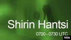 Shirin Hantsi