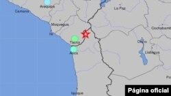 El temblor se produjo en el extremo norte de Chile, cerca de la frontera con Perú. (USGS)