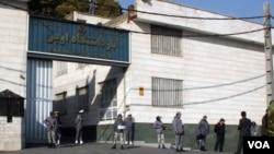 Tehran Evin Detention House