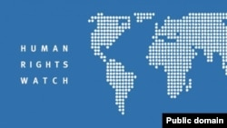 Nembo ya shirika la haki za binadamu Human Rights Watch
