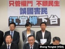 台湾在野党民进党立法院党团要求江宜桦下台(美国之音张永泰拍摄)