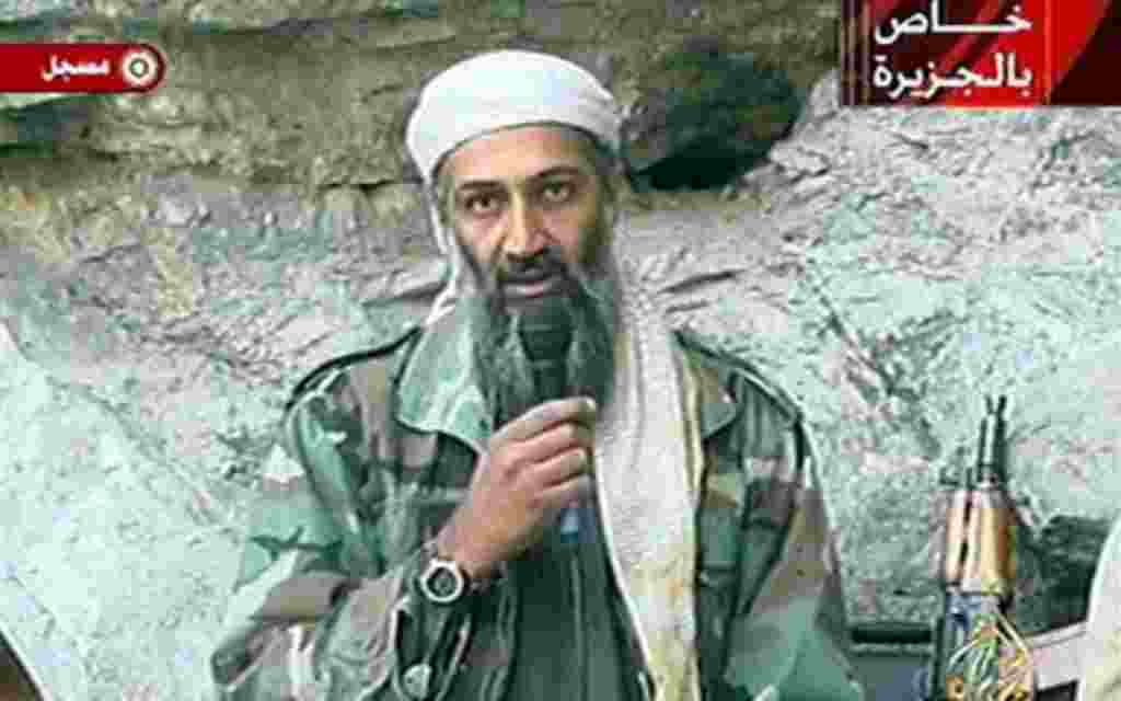 Bin Laden Al-Qaeda Al Jazeera