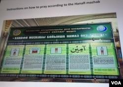 Qozog'iston masjidlarida: Ostonadagi Hazrat Sulton majmuasida