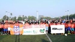 ျမန္မာလူငယ္ေဘာလုံးသမားေတြအတြက္ J-League Football Clinic အစီအစဥ္