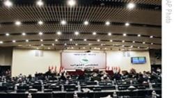 کابینه عراق با تجدید صادرات نفت از منطقه کردستان موافقت می کند