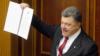俄羅斯擬承認分離分子地區選舉結果