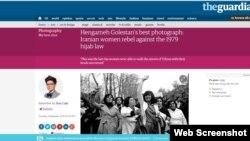 تصویر گرفته شده از مقاله روزنامه گاردین