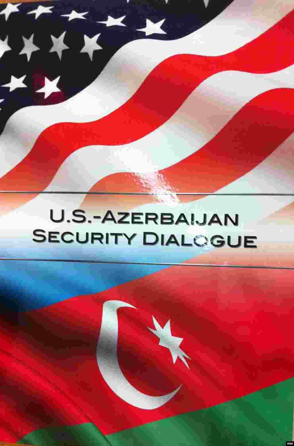 İyulun 24-də Vaşinqtonda ABŞ və Azərbaycan arasında təhlükəsizliyə dair dialoq keçirilib.