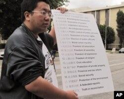 留学生张鹏飞宣读零八宪章主张(美国之音容易拍摄)