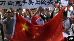 数以百计游行民众在日本大使馆前示威