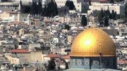 اسراییل از ادعای خود بر اورشلیم شرقی دفاع می کند