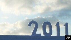 এবারকার হ্যালো ওয়াশিংটন:বর্ষপরিক্রমায় ২০১১; সাফল্য ও ব্যর্থতা