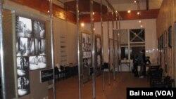Музей и общественный центр имени Андрея Сахарова
