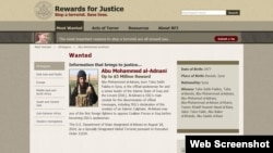 This screenshot from the U.S. State Department's website details the reward being offered for information on Abu Mohammed al-Adnani, the official spokesman for the Islamic State group.