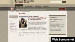Ảnh chụp từ trang web của Bộ Ngoại giao Mỹ mô tả chi tiết về khoản tiền thưởng cho những ai cung cấp thông tin về Abu Mohammed al-Adnani, phát ngôn viên của nhóm Nhà nước Hồi giáo.