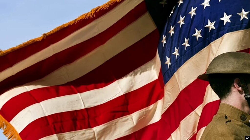 Historia e flamurit amerikan